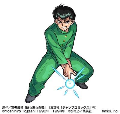 先行公開された登場キャラの 水属性 ★5 浦飯幽助(進化前)
