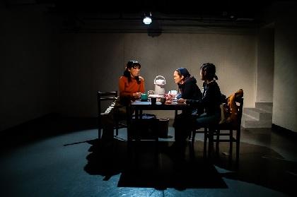 タカハ劇団新作公演『女友達』が開幕 主宰の高羽彩から開幕コメントが到着