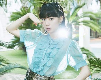 工藤晴香が作詞を担当 ソロ1stシングル「Under the Sun」の新アー写・ジャケ写を公開