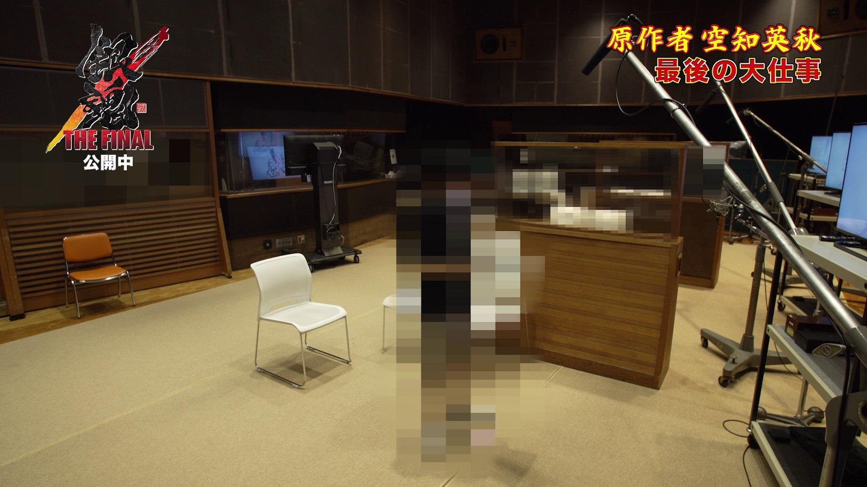 (C)空知英秋/劇場版銀魂製作委員会