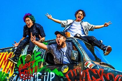WANIMA 新曲「Drive」が東出昌大、新田真剣佑ら出演映画『OVER DRIVE』主題歌に