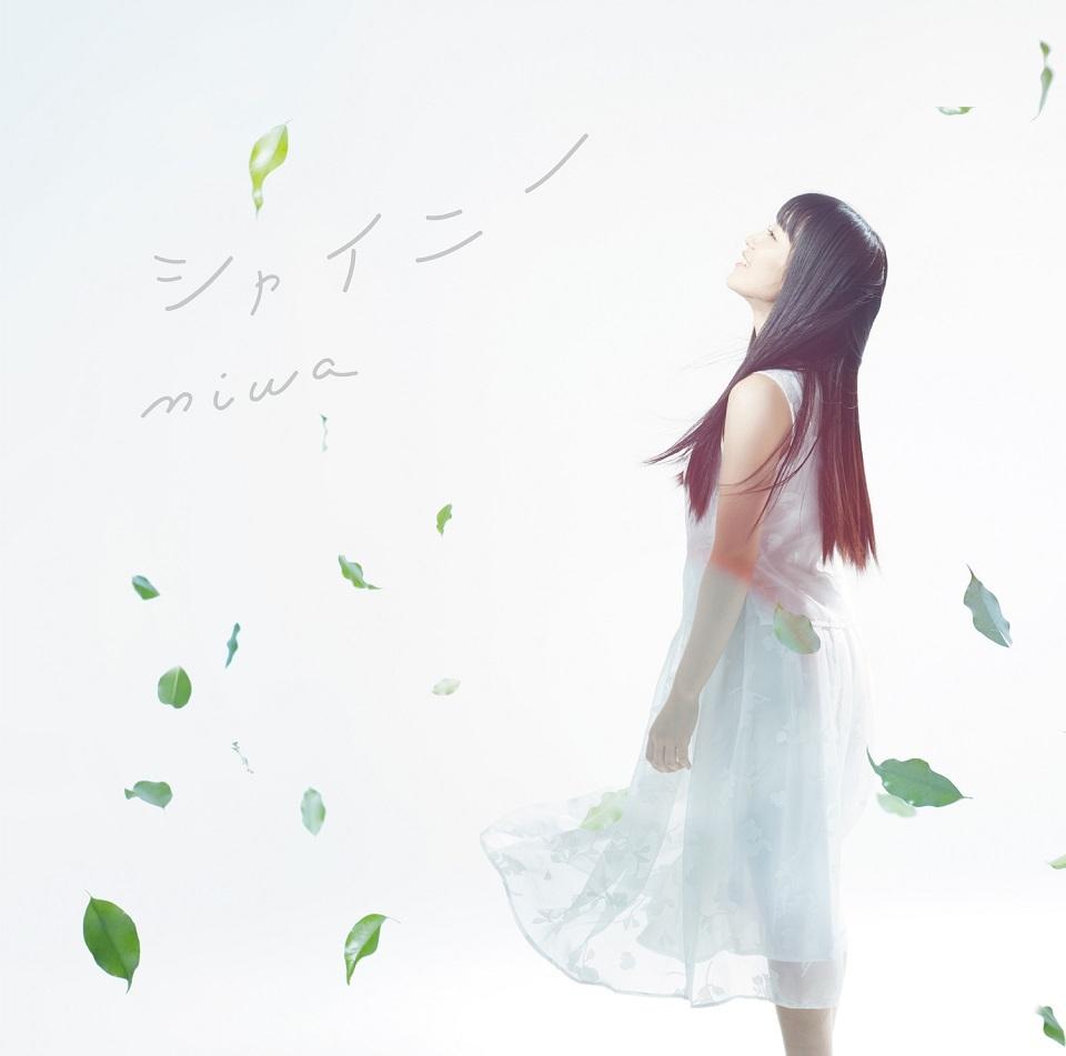 miwa シングル「シャイニー」通常盤