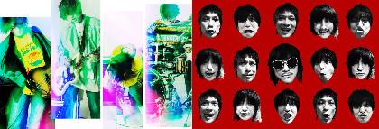 cinema staff×アルカラ、スプリットEPをリリース お互いのカバーや共作曲も収録に