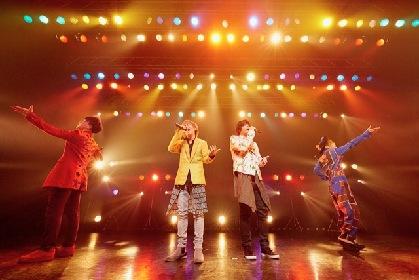 WEBERの全国ツアーがスタート 「僕らのライブを見て笑顔になってくれたら」