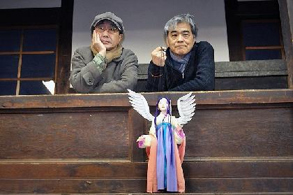 天野天街&山田俊彦が語る、ITOプロジェクト『高丘親王航海記』【スペシャル連載Vol.1】
