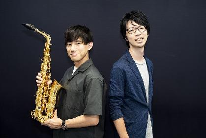 新たなオンライン動画教材サービス 「creatone」がスタート! 仕掛人・宮越悠貴&上野耕平が描く音楽学習の未来像とは