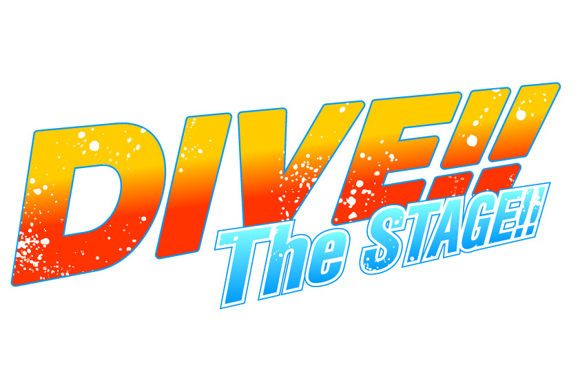 舞台『DIVE!! The STAGE!!』 (c)「DIVE!!」The STAGE!! 製作委員会