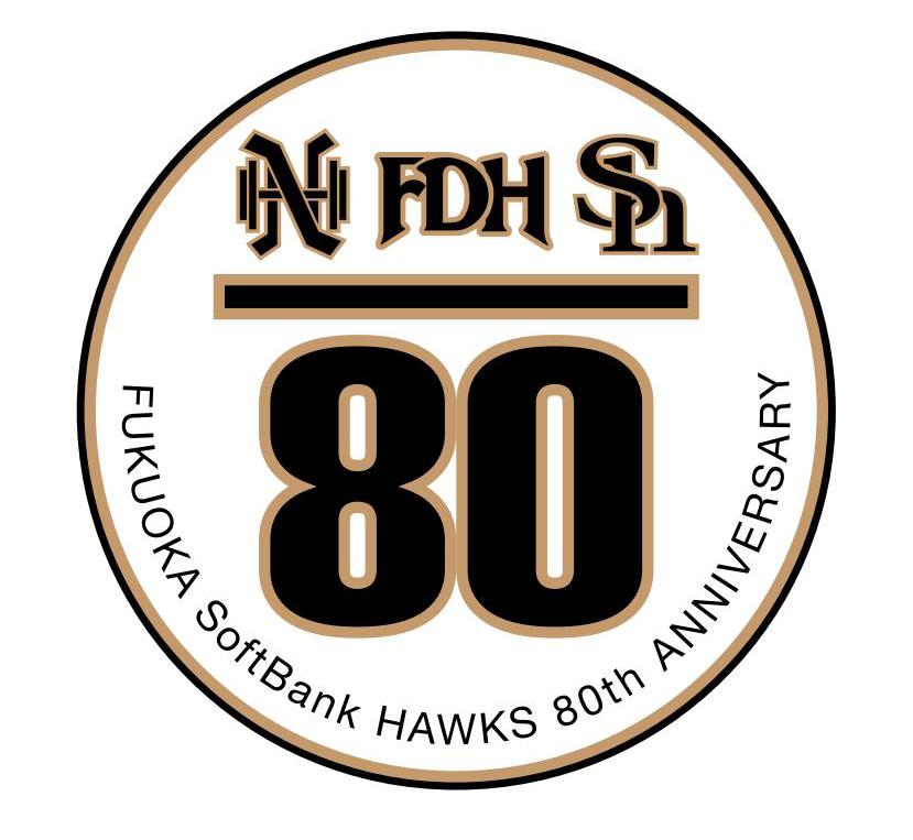 球団創設80周年記念ロゴマーク