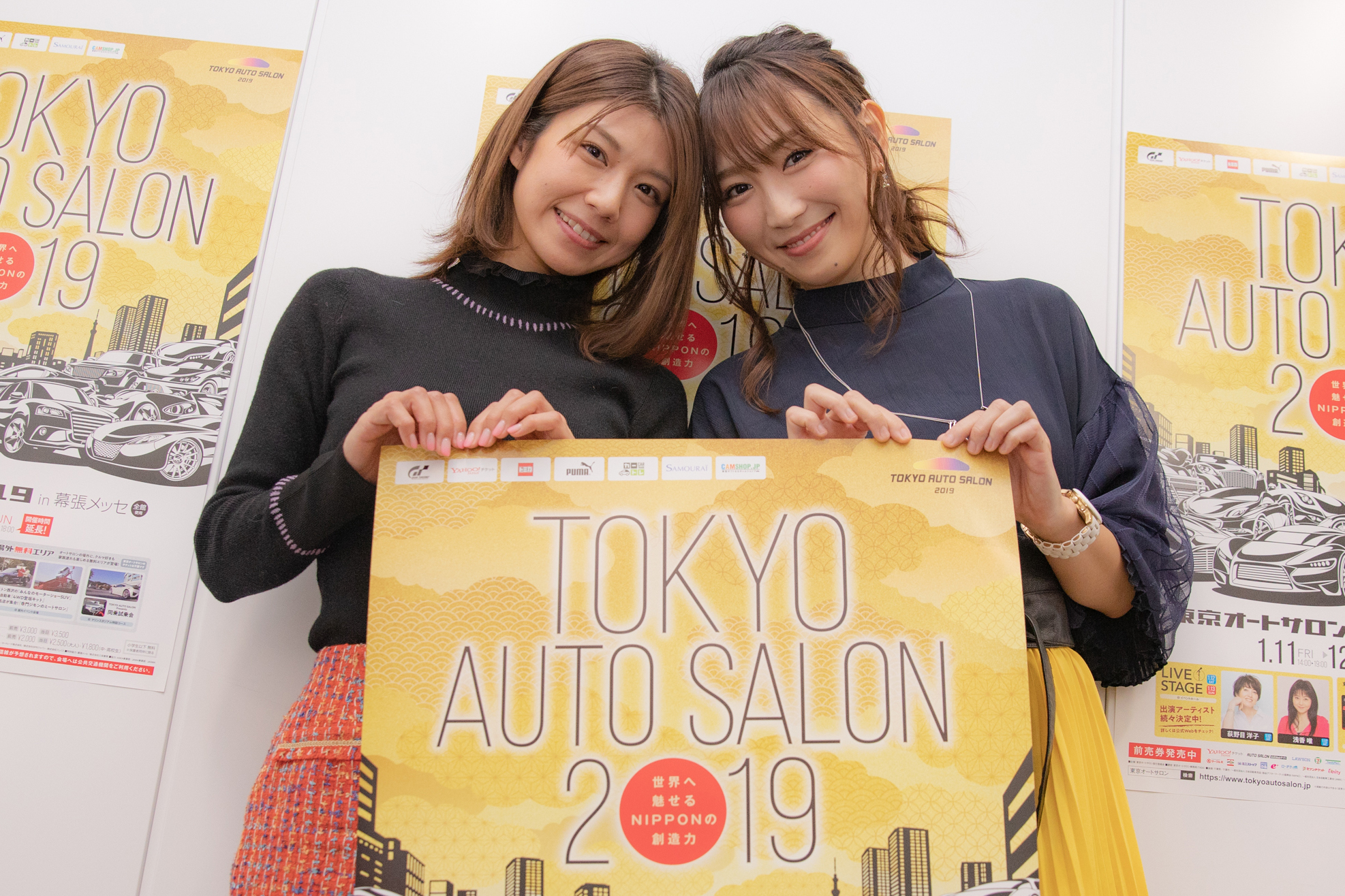東京オートサロンの魅力をたっぷりと語ってくれた藤木由貴さんと渡辺順子さん