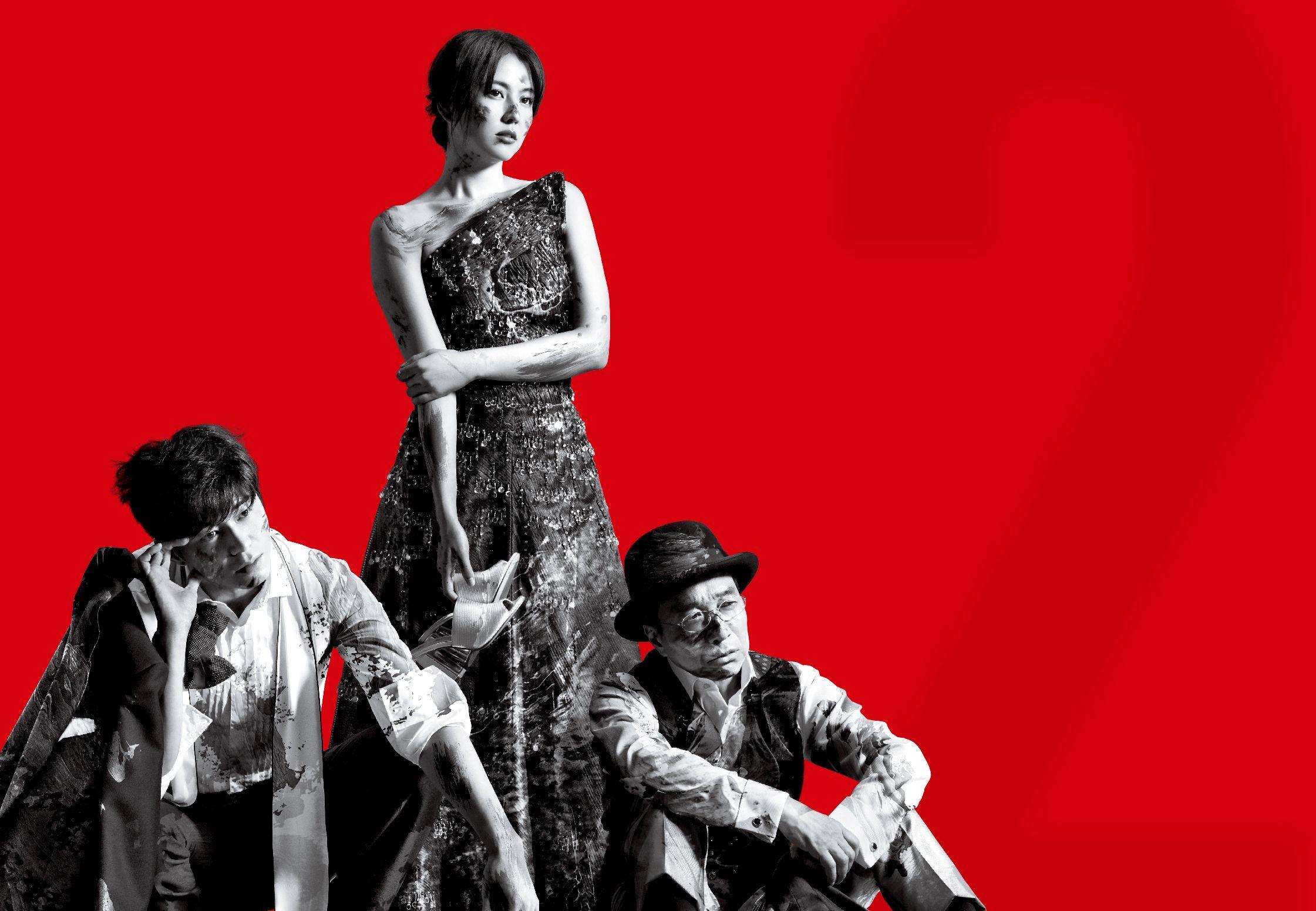 映画『コンフィデンスマンJP プリンセス編』 (C)2020「コンフィデンスマンJP」製作委員会