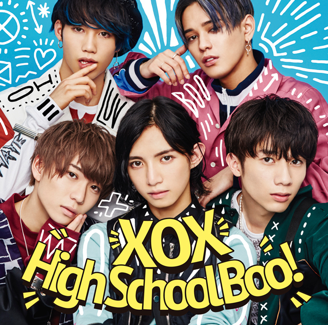 XOX「High School Boo!」通常盤
