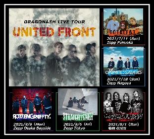 Dragon Ashがホルモン、テナー、ロットンら盟友たちとの対バンツアー『UNITED FRONT 2021』開催を発表