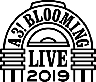 『A3!』劇団員たちによる初のライブイベント『A3! BLOOMING LIVE 2019』出演者が明らかに ライブビューイングの実施も決定