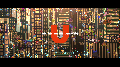 millennium parade、細田守監督最新作『竜とそばかすの姫』メインテーマ「U」のミュージックビデオを解禁