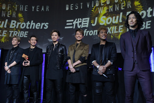 最優秀ビデオ賞を受賞した三代目 J Soul Brothers from EXILE TRIBE。