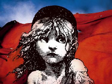 『レ・ミゼラブル』2019のe+貸切4公演の先行予約、11月18日(日)正午より受付開始