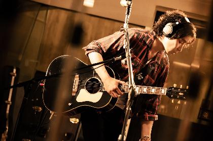 斉藤和義、最新シングル「一緒なふたり」のスタジオライブセッション映像を公開 オリジナルグッズ第二弾の販売もスタート