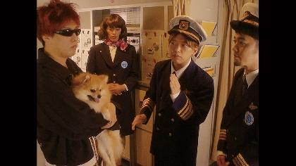 04 Limited Sazabysが機長や客室乗務員に Aichi Sky Expo単独公演『YON EXPO'20』トレーラー映像を公開