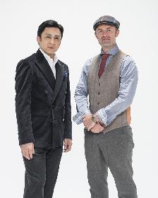 「ブルーマンは傾奇者」最新作に向けて松本幸四郎とパフォーマーのアダムが語る