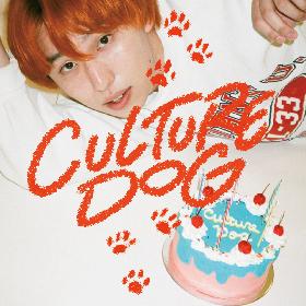 Mega Shinnosuke、1stアルバム『CULTURE DOG』の詳細を発表