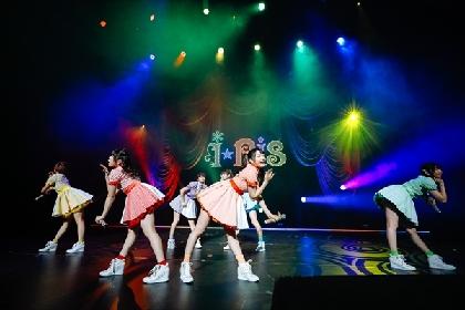 "i☆Ris、""真夏の大運動会""&ライブは大盛況 11月にはアニバーサリーライブ開催も"