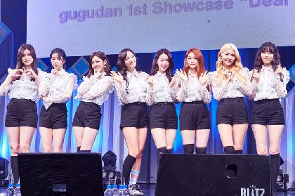 韓国ガールズグループ gugudan 日本で初の単独イベント開催