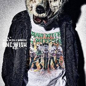 MAN WITH A MISSION、新作『ONE WISH e.p.』のジャケット写真解禁 ツアーの詳細も発表に