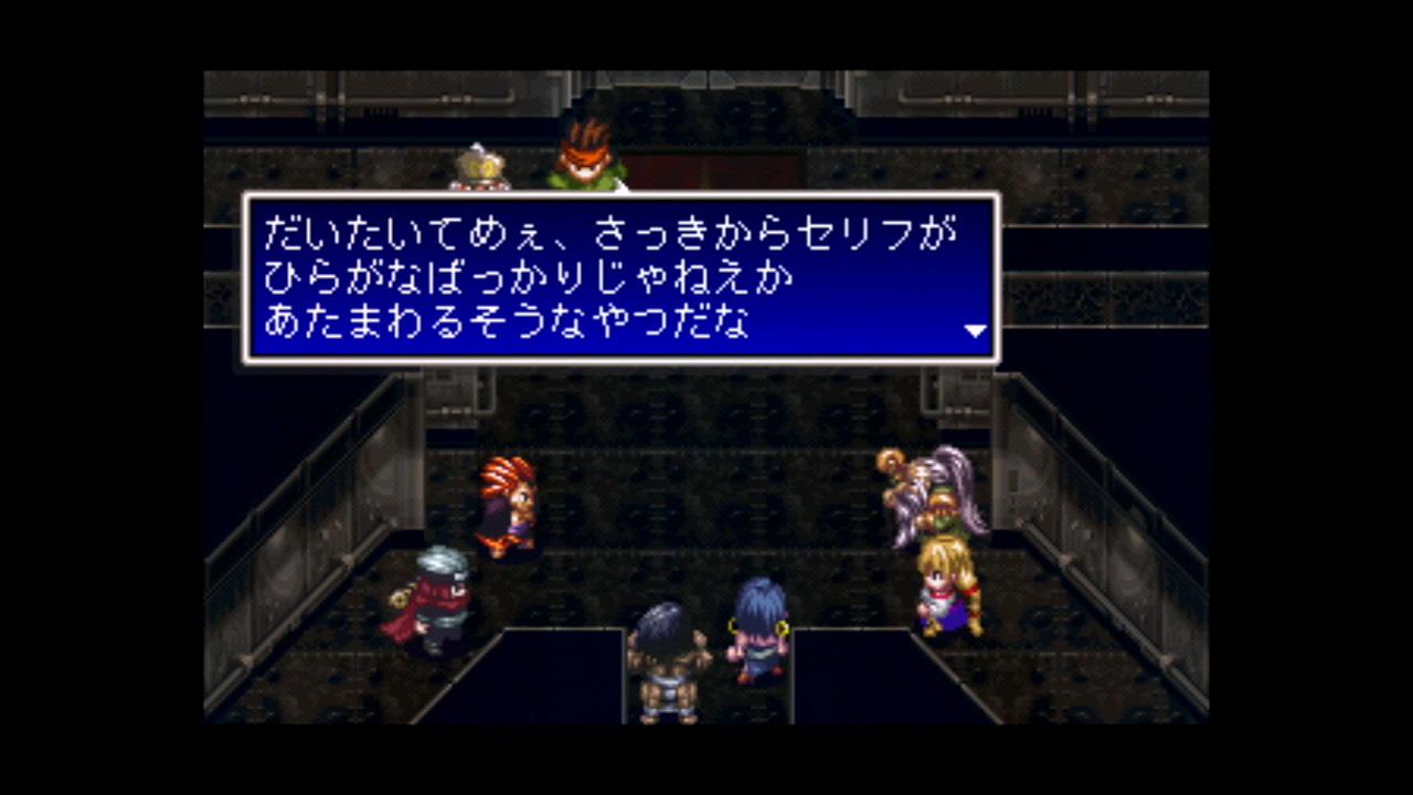 『アークザラッドⅡ』ゲーム画面 (C)1996 Sony Interactive Entertainment Inc.
