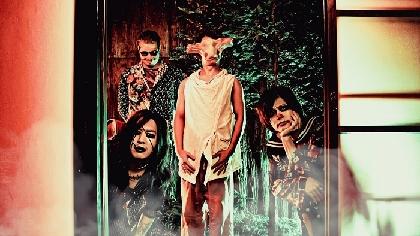 Ailiph Doepa、閲覧注意!な新ミュージックビデオ「My Goblin」を公開