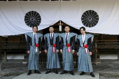 EXILE USA、MAKIDAI、TETSUYA、FANTASTICS 澤本夏輝、『善光寺節分会』に特別ゲストとして参加