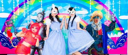 ClariSの夢空間へようこそ! 『ClariS 3rd HALL CONCERT in 舞浜アンフィシアター ♪over the rainbow ~虹の彼方に~♬』レポート