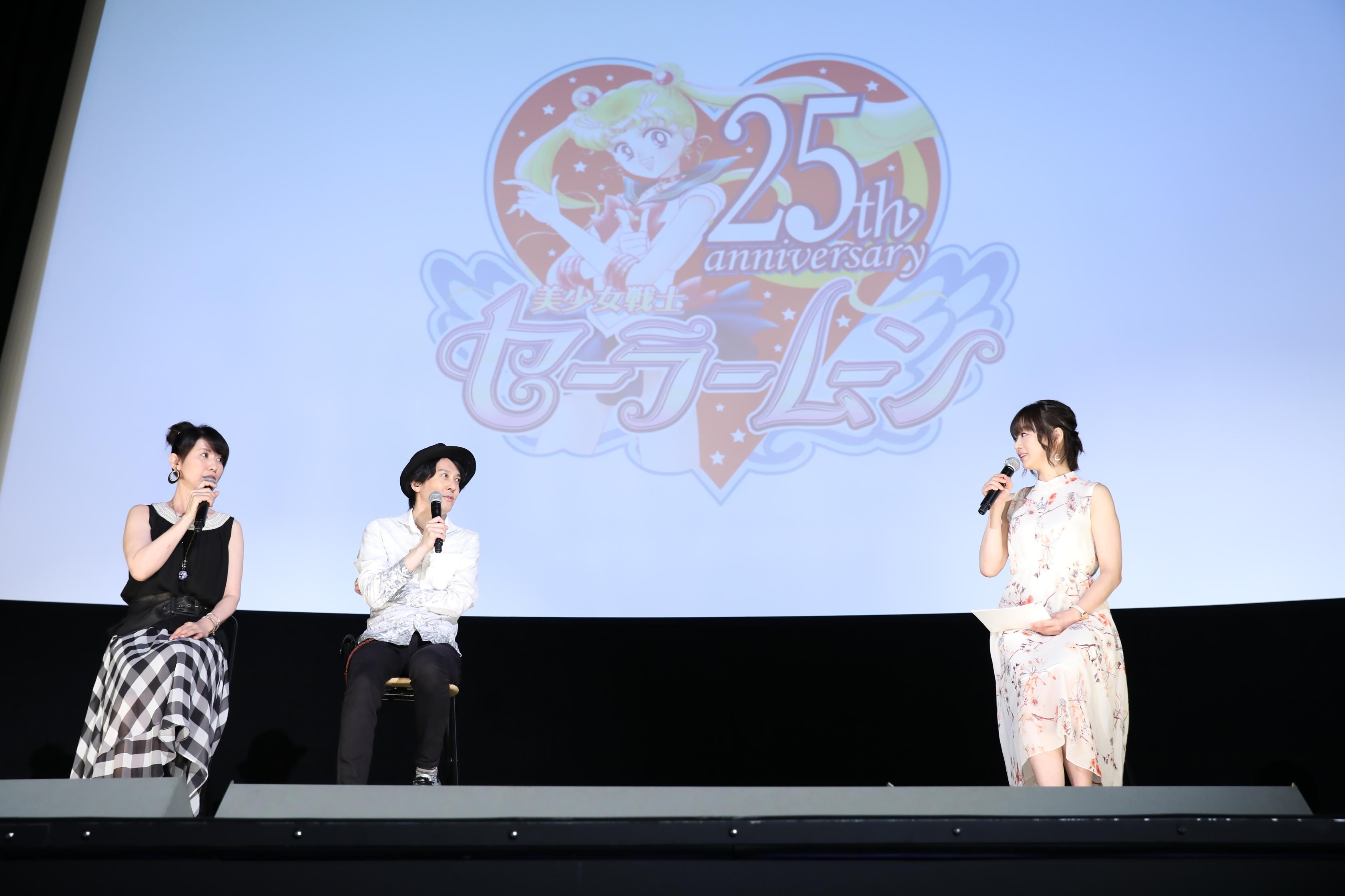 (C)Naoko Takeuchi (C)武内直子・PNP・東映アニメーション