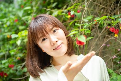 """半﨑美子 かつてないほど""""前のめりな歌""""を導き出した、「ロゼット~たんぽぽの詩~」の化学変化"""
