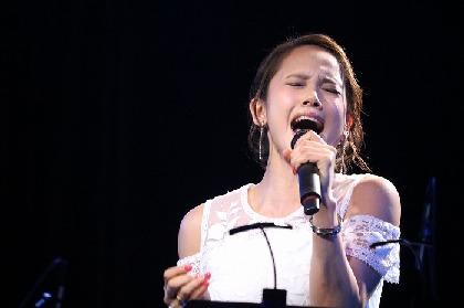 ソニン、サプライズ企画で思わず涙!『ソニン Sonim's birthday LIVE ~SONIBOU MUSIC LIVE 2019~』レポート