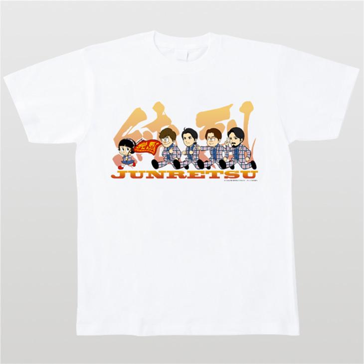 さるとびエッちゃん×純烈コラボ/プリントTシャツ (C)ISHINOMORI PROUCTION INC,  (C)G-STAR.PRO