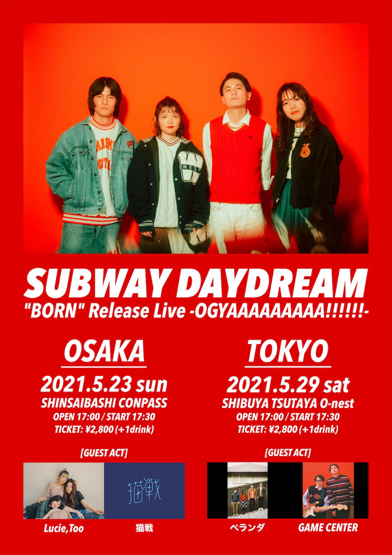 """『""""BORN"""" Release Live -OGYAAAAAAAAA!!!!!!-』"""