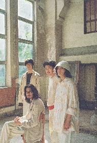 yonawo、2ndフルアルバム『遙かいま』より亀田誠治プロデュースの「闇燦々」を先行配信、ミュージックビデオもプレミア公開