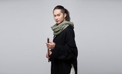 篠笛奏者・佐藤和哉が『リビコン』に初出演! 世界遺産・奈良薬師寺食堂での演奏に「心が開放されるよう」