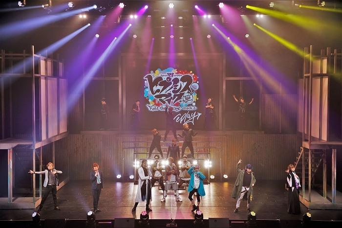 「『ヒプノシスマイク-Division Rap Battle-』Rule the Stage - track.2 replay-」 (C)『ヒプノシスマイク-Division Rap Battle-』Rule the Stage 製作委員会