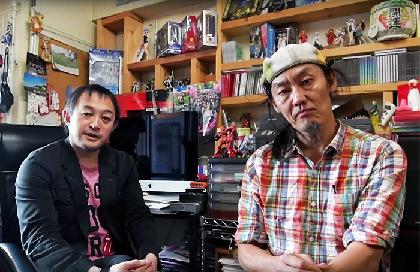 近藤良平×勝山康晴が、新型ダンスフェス『可能性の獣たち』を語った!【CATCH&BITE #4】