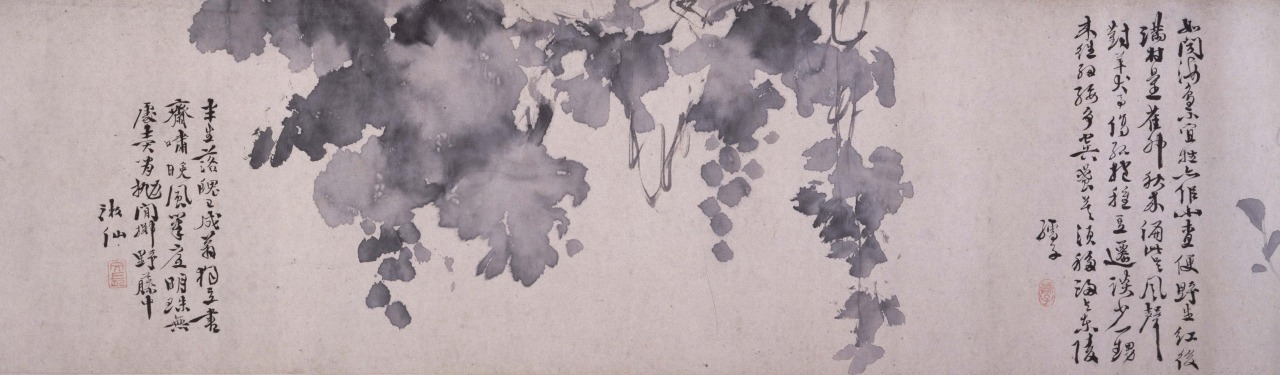 徐渭「花卉雑画巻」明・万暦3年(1575)(東京国立博物館) 画像提供:東京国立博物館 Image:TNM Image Archives