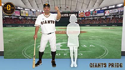 憧れの巨人選手とツーショット! AR撮影ブース「mixta Shot」が東京ドームに登場