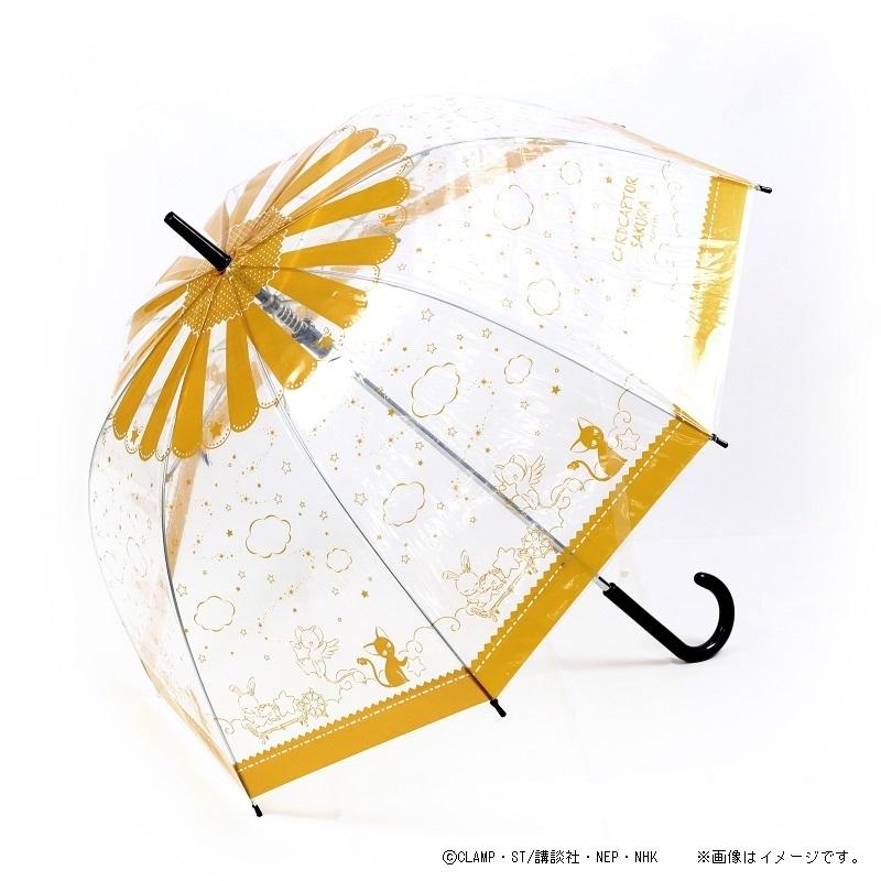 ビニール傘 ケロちゃん&スッピー&モモ柄 2,700円(税込)