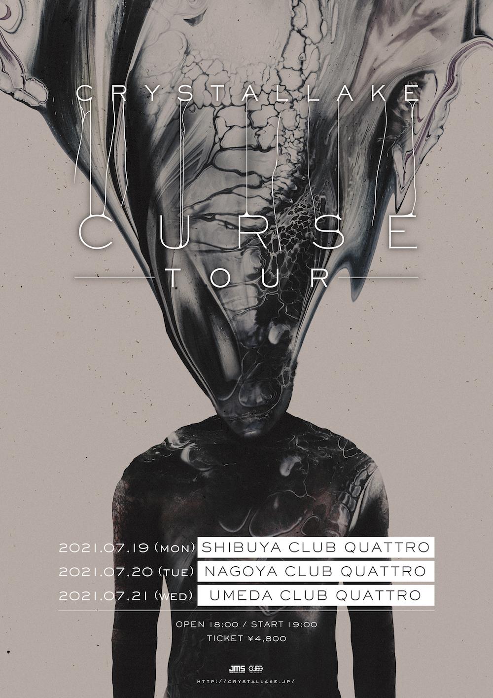 『CURSE Tour』