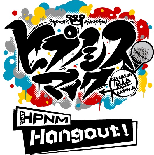 番組「ヒプノシスマイク-Division Rap Battle- HPNM(ヒプナマ) Hangout!」ロゴ