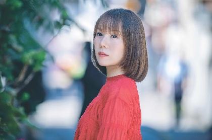 半崎美子、初のカバーアルバム『うた弁 COVER』から「ホームにて」を10月25日にオンエア解禁
