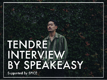 『speakeasy podcast』×SPICE連動企画企画、第三回ゲストはTENDREーー海外アニメ映画が題材のシングル「PIECE」で伝える日々の煌めき