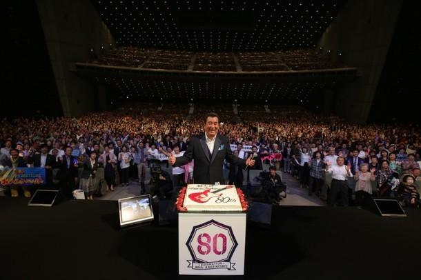 「加山雄三80歳!若大将一夜限りのスペシャルライブ~君といる時が一番しあわせなんだ~」の様子。