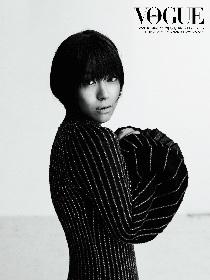 宇多田ヒカル、移籍第二弾シングルはTBS系ドラマ主題歌 VOGUEにも登場