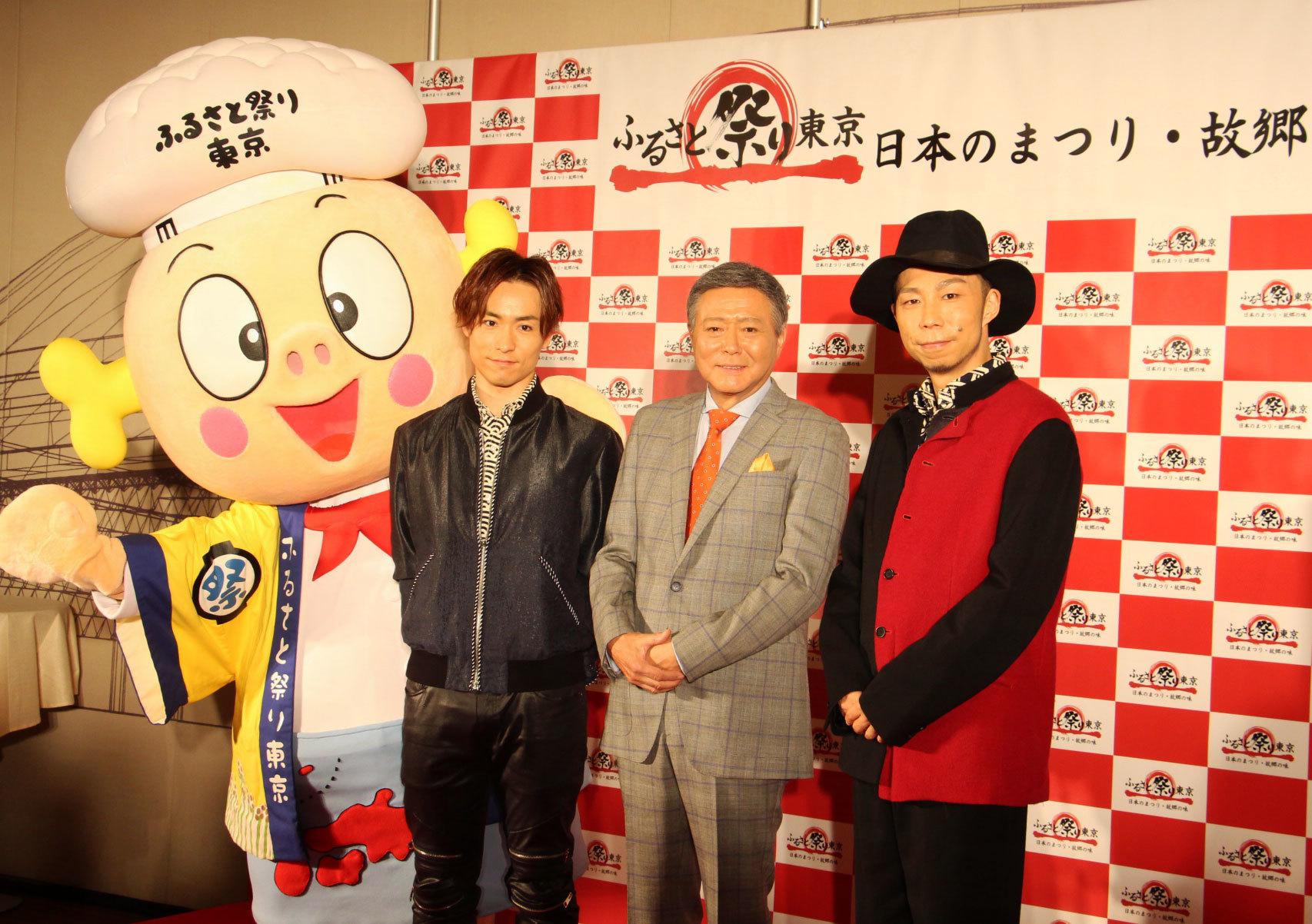 左から EXILE TETSUYA、小倉智昭、EXILE ÜSA  『ふるさと祭り東京2016-日本のまつり・故郷の味-』記者発表